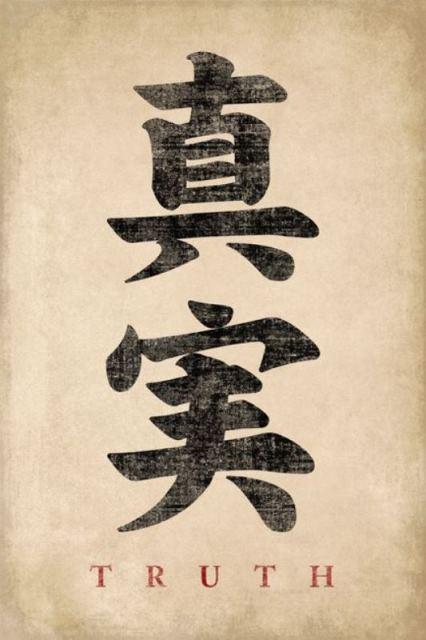 Kanji Truth